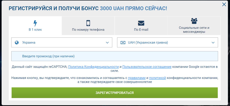 МАРАФОН букмекерская контора, онлайн ставки на спорт