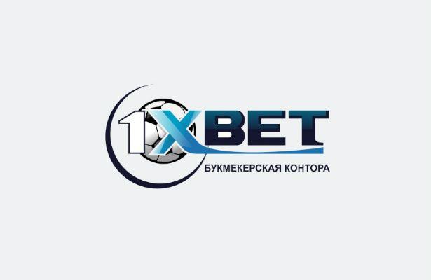 сайт контора открыть букмекерская